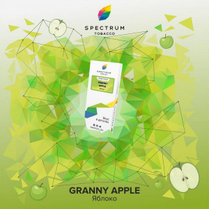 Табак для кальяна Spectrum -  Granny Apple (Яблоко) 40г