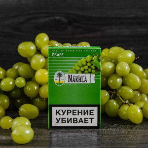 Табак для кальяна Nakhla -  Grape (Виноград) 50гр