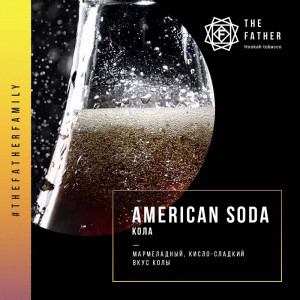 Табак для кальяна The Father - American Soda (Кола) 150г